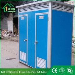 Squat Toilet for Sale