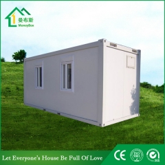 20ft Sandwich Panel Container House