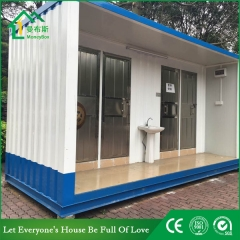 20ft Shipping Container Toilet