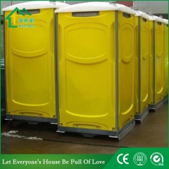 Hot Sale Mobile Public Toilet