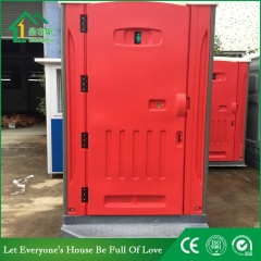 HDPE Mobile Toilet for sale