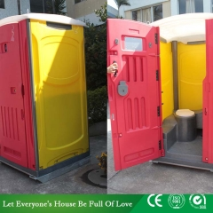 HDPE Mobile Portable Toilet