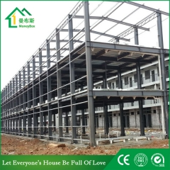 Steel Structure Corrugated with Gutter System for sale