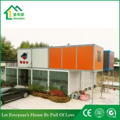 container house house plan for dormitory