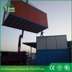 Economical disassemble container house