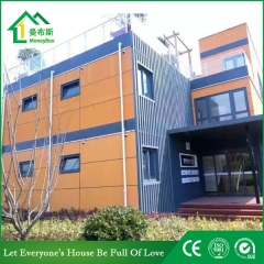 Two storey quick build prefab building
