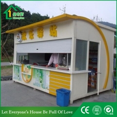 Guangzhou Prefab Portable Shop